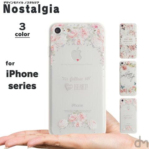 iPhone XR ケース iPhone8 ケース iPhoneケース 8 7 アイフォン iPhoneXR iPhoneXS iPhoneX iPhone7 Max Plus ケース カバー かわいい 花柄 花柄 バラ 薔薇 ローズ 春 透け dm 「 ノスタルジア 」