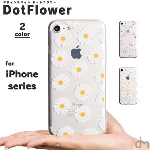 dea07000b2 iPhone8 iPhone7 ソフト ケース カバー シリコン メール便送料無料 アイフォン 8 7 Plus プラス カバー