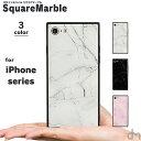 iPhone8 ケース iPhone11 ケース アイフォン11 アイフォン 11 Pro 8 XR XS X ケース 7 iPhoneX……