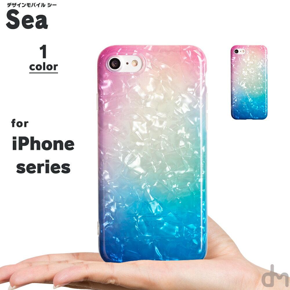 071fa68686 iPhone XR XS X ケース 8 7 メール便送料無料 ソフトケース アイフォン iPhoneXR iPhoneXS