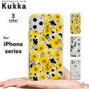 iPhone11 ケース iPhone se ケース iPhone8 アイフォン11 アイフォン 11 Pro 8 XR XS X ケース……