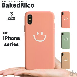 iPhone12 ケース iPhone SE iPhone11 ケース アイフォン 12 mini ケース アイフォン11 SE Pro ケース 8 XR XS X 7 iPhone8 iPhoneXR ケース スマホケース カバー かわいい おしゃれ 可愛い 女子 大人 スマイル マーク ニコちゃん スマイリー dm「ベイクドニコ」