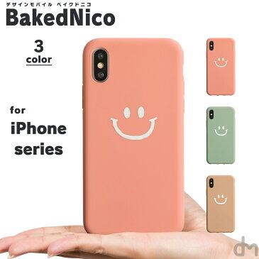 iPhone8 ケース iPhone11 ケース アイフォン11 アイフォン 11 Pro 8 XR XS X ケース 7 iPhoneXR iPhoneXS X ケーススマホケース カバー かわいい おしゃれ 可愛い 女子 大人 スマイル マーク ニコちゃん スマイリー dm「ベイクドニコ」