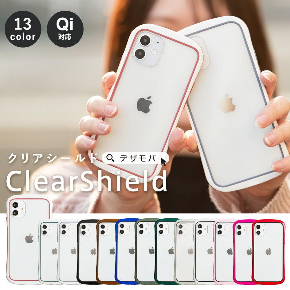 スマートフォン・携帯電話アクセサリー, ケース・カバー iPhone13 iPhone12 iPhone11 iPhone 13 13mini mini Pro iPhone12mini 12Pro iPhone11 11 SE Pro 8 13 SE2 8 XR XS X iPhoneXR dm