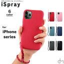 iPhone11 ケース iPhone se ケース iPh