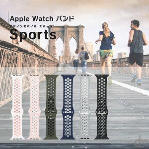 Apple Watch バンド アップルウォッチ バンド series5 series4 series3 series2 series1 スポーツ おしゃれ メンズ レディース アクセサリー 38mm 40mm 42mm 44mm band 柔らかい 「アップルウォッチバンドスポーツ」