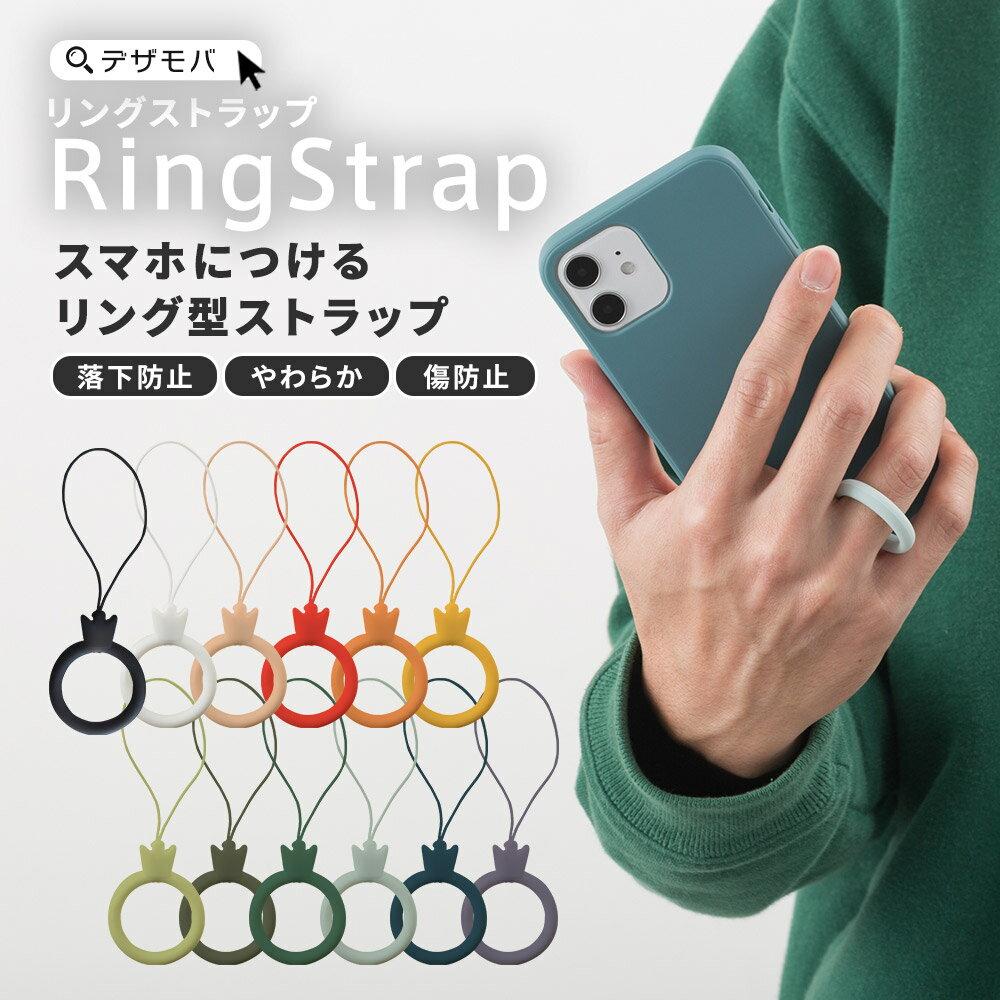 スマートフォン・携帯電話アクセサリー, スマートフォン用ホールドリング  iPhone12