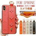 iphone ケース se 第2世代 ベルト付き アイフォン 11 ケース おしゃれ 薄型 iphone ケース 11 ……