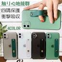 iPhoneケース iPhone SE 第2世代 iPhone7/8 ケース 半透明 ベルト付き iPhone7plus/8plus XsMa……