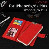iPhone6sケースiPhoneケースiPhone6plusケースiphone6手帳型ケースおしゃれiPhone6ケース手帳型財布カバーレザー本革レザーカバーiPhone6.