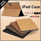 ipadmini2/3/4airair2対応iPad用スタンド機能付レトロ調