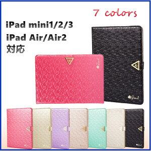 【iPad air/air2】【iPad mini 1/2/3】対応 新型iPad用・スタンド機能付 高級感溢れるレザー ip...