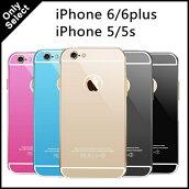 ♪iPhone6iPhone6plusiPhone5SiPhone5ケース