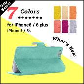 iphone6ケース手帳型ケースカード収納レザーケーススマホケーススマホカバーiphoneカバーアイホン6ケースiphoneケースcaseiphone6plusケーススマホ・タブレットスマホケースiPhone6plusiphone6case全7色