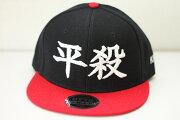 刺しゅう オリジナル キャップ オットー アルファベット カタカナ オーダー イベント スポーツ コンサート