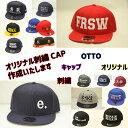 刺繍CAP オリジナル 刺しゅう 刺繍 CAP キャップ メンズ レデ...