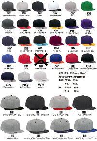 刺繍CAP オリジナル 刺しゅう 刺繍 CAP キャップ 帽子  メンズ レディース OTTO オットー オーダーメイド 文字 ネーム イベント 楽ギフ_名入れ スポーツ コンサート ベースボールキャップ オリジナルキャップ ラッキーシール対応