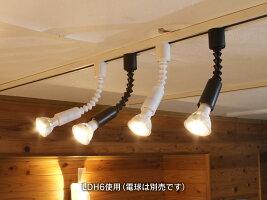 LED電球専用のフレキシブルな照明ジブロ「スポット」Z7R1717W