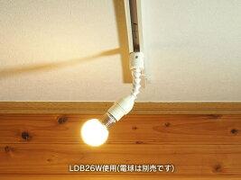 LED電球専用のフレキシブルな照明ジブロ「スポット」Z8R2617W