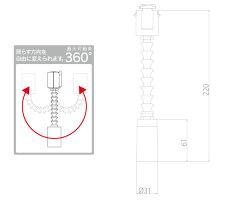 LED電球専用のフレキシブルな照明ジブロ「スポット」Z9R1122B