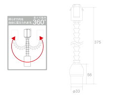 LED電球専用のフレキシブルな照明ジブロ「アイビー」Z8R2638B