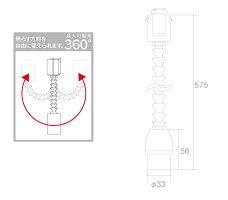 LED電球専用のフレキシブルな照明ジブロ「アイビー」Z8R2658B