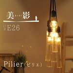 Pilier(ピリエ)