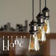 ブランブラン[アンティーク]B34C26-10B(アッシュグレー)