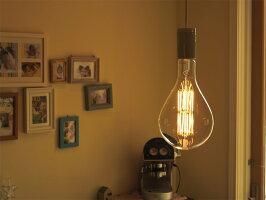 ペンダントライト1灯ダクトレールおしゃれ間接照明照明器具LED電球E39
