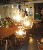 ペンダント照明フレアーp02c63-10vb間接照明シーリングダイニングリビング寝室玄関おしゃれLED電球カフェインダストリアルブルックリンモダン