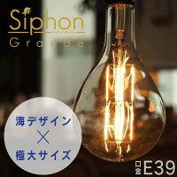 【フィラメントLED電球「SiphonGrande」TEARDROPLDF302】E39