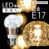 LED電球E1725W形相当電球色クリア電球クリプトン球