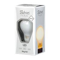 【フィラメントLED電球「Siphon」Whiteザ・バルブLDF56】