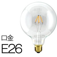 【フィラメントLED電球「Siphon」ボール35LDF004-C】E17電球色クリアガラスレトロアンティークインダストリアルブルックリン