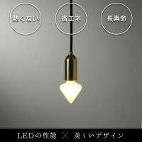 【3年保証】フィラメントLED電球(25W相当E17250lm)