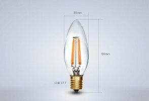 【フィラメントLED電球「Siphon」シャンデリアLDF28A】E17暖系電球色クリアガラスレトロアンティークインダストリアルブルックリン