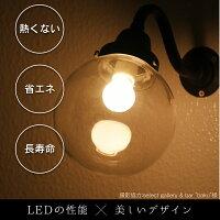 【3年保証】フィラメントLED電球25W相当E17220lm