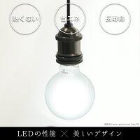 【3年保証フィラメントLED電球「Siphon」frostボール95LDF75】E26フロストレトロアンティークインダストリアルブルックリン間接照明ランプ