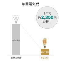 【3年保証フィラメントLED電球「Siphon」frostボール95LDF76】E26フロストレトロアンティークインダストリアルブルックリン間接照明ランプ