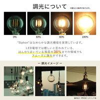 【3年保証】フィラメントLED電球40W相当E26450lm