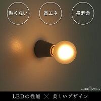 【3年保証】フィラメントLED電球40W相当E26420lm