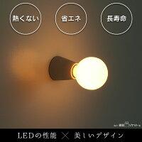 【3年保証】フィラメントLED電球40W相当E26550lm
