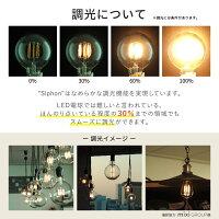【3年保証】フィラメントLED電球(25W相当E12250lm)