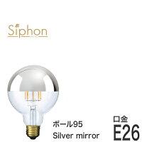 【1年保証】フィラメントLED電球40W相当E26420lm