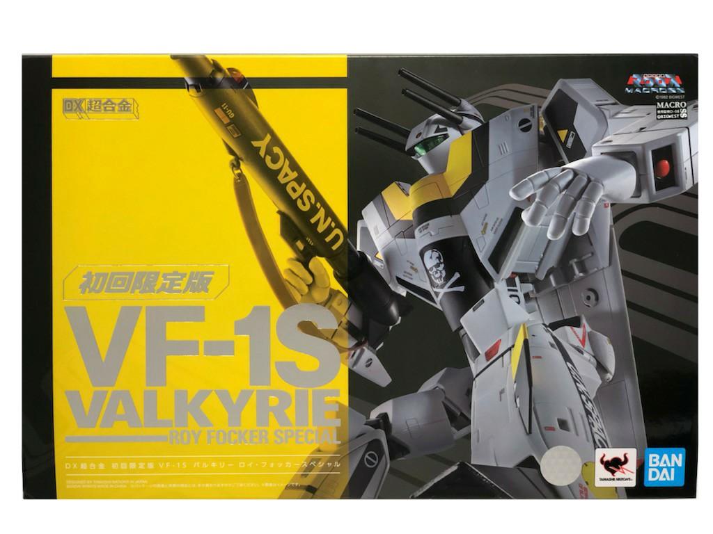 コレクション, フィギュア DX VF-1S ABSPVC 2020