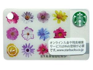 fragment design  STARBUCKS フラグメントデザイン 限定☆2014新品 フラワー ホワイト ミニスターバックスカード  スタバ