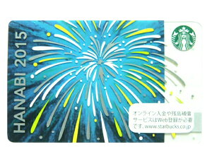 STARBUCKS HANABI Card 期間限定☆2015新品 花火 スターバックス カード スタバ ブルー