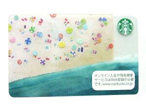 STARBUCKS Card Beach 期間限定☆2015新品 ビーチ スターバックス カード 砂浜 スタバ