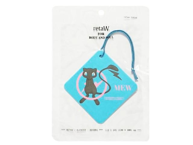 アロマ・お香, その他 fragment design THE CONVENI THUNDERBOLT PROJECT retaW 19SS car tag BLUE