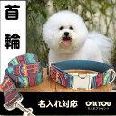 犬首輪生地ネックレス小さい型犬用迷子札軽量迷子札チョーカー愛犬用ピンク高品...